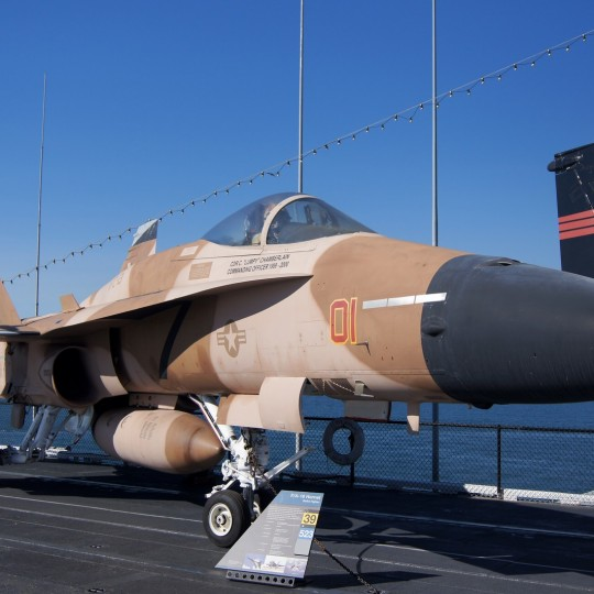 http://hotel.bold-themes.com/summer/wp-content/uploads/sites/2/2016/03/attractions-uss-midway-05-540x540.jpg